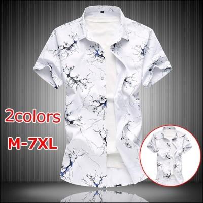 シャツ 半袖 カジュアルシャツ メンズ 半袖シャツ 男性用 シャツ 折襟 白シャツ 大きいサイズ プリント リゾート 夏