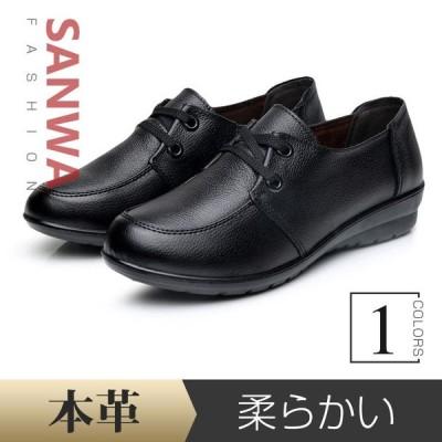 本革  パンプス レディース 靴  ウェッジソール ローヒール フラット レディース 婦人靴 シューズ 大きいサイズ 小さいサイズ 美脚 通勤 フォーマル