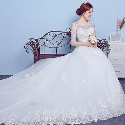 ウェディングドレス 袖あり トレーン ホワイトドレス 結婚式ドレス Aライン 7分袖 ブライダルドレス ロング 白 エンパイアドレス 二次会 披露宴