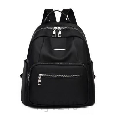 リュックサックバックパックレディースバッグ鞄かばんデイパックカジュアルオックスフォードかわいい便利軽量旅行学生3色
