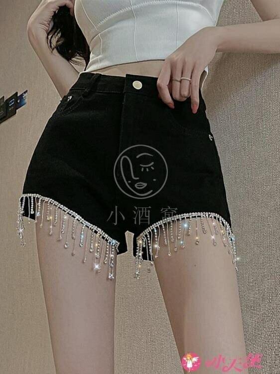 牛仔短褲 重工高腰牛仔短褲女夏裝黑色修身顯瘦顯高流蘇釘鉆熱褲潮【開心小蜜蜂】