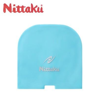 ニッタク 卓球 ラバー保護シート ラバー保護袋 NL9223 Nittaku
