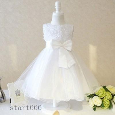 子どもドレス キッズ フォーマル ドレス 子供 結婚式 発表会 女の子 二次会 花嫁 ジュニア キッズドレス 子供服