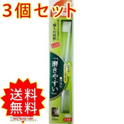 3個セット SLP-12磨きやすい歯ブラシ奥歯までコンパクト先細 ライフレンジ 歯ブラシ まとめ買い 通常送料無料
