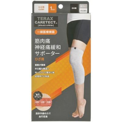 TERAXCARETECT筋肉痛神経痛緩和膝サポーター ライトグレー