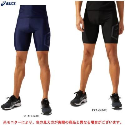 ASICS(アシックス)ベースレイヤーショートタイツ(2031C275)スポーツ トレーニング フィットネス ランニング スパッツ インナー アンダー ウェア メンズ