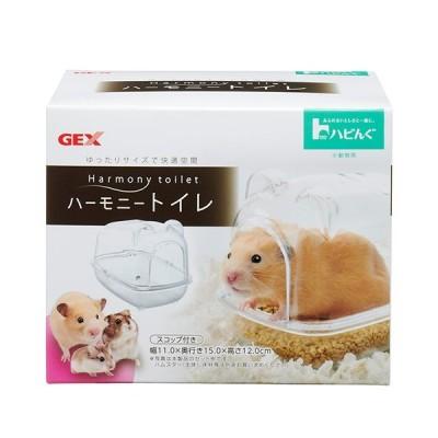 GEX ハビんぐ ハーモニートイレ