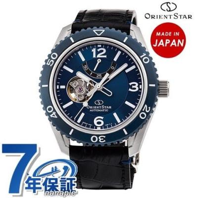 オリエントスター スポーツ セミスケルトン 自動巻き メンズ 腕時計 RK-AT0108L ORIENT STAR ブルー 革ベルト