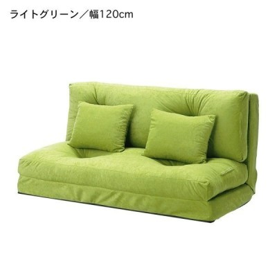 ソファー おしゃれ 安い クッション付き3WAYソファ— ライトグリーン