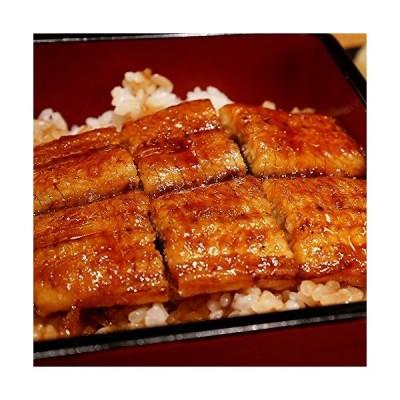 うなぎ 国産 鰻 蒲焼 特選たれ 山椒付き 極上炭火焼 特上 ウナギ カット 3枚