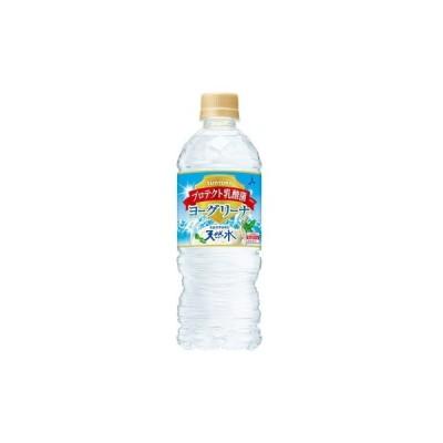 サントリー ヨーグリーナ&サントリー天然水 ペット540ml1箱24本