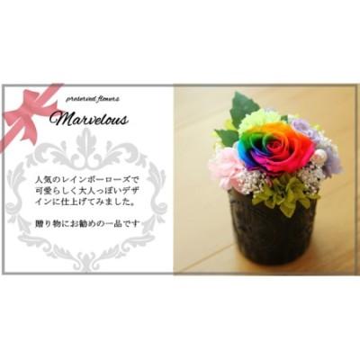 レインボーローズアレンジ Happy Rose Marvelous B