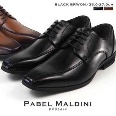 【送料無料】 Pabel Maldini パベルマルディーニ ビジネスシューズ 外羽根スワールトゥ PMD-3414 メンズ