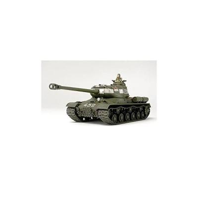 タミヤ 1/48 ミリタリーミニチュアシリーズ No.71 ソビエト陸軍 重戦車 JS-(未使用品)