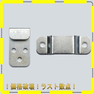 コニ・ビオラ 吊り下げ金具ヨコ A−101 1組