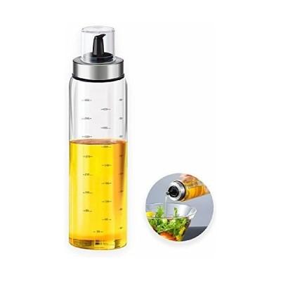 家庭用台所用品 オイルポット 醤油ポット ガラスポット 調味料ボトル オイルボトル 酢ボトルオリーブ オイル
