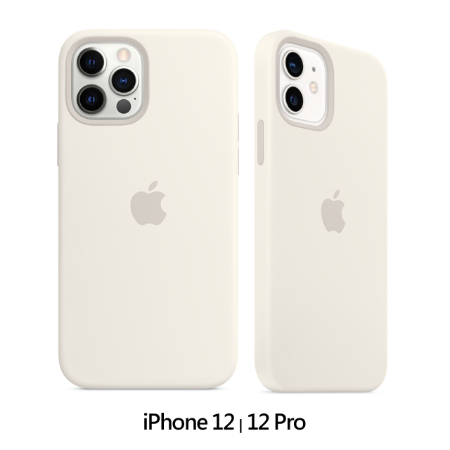 iPhone 12 | 12 Pro MagSafe 矽膠保護殼 - 白色 White (MHL53FE/A)