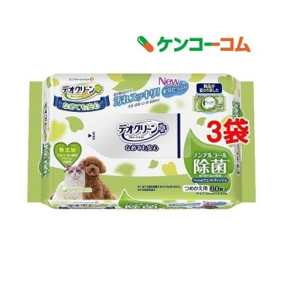デオクリーン ノンアルコール除菌 ウェットティッシュ つめかえ用 ( 60枚入*3袋セット )/ デオクリーン
