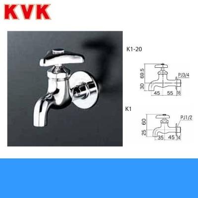 K1 KVK横水栓