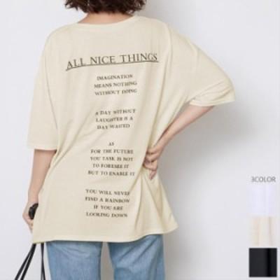【2021春夏】【3カラー F】大人の女性でもコーデに取り入れやすいゆったりプリントTシャツ♪ Tシャツ tシャツ ロンT ロングTシャツ 半