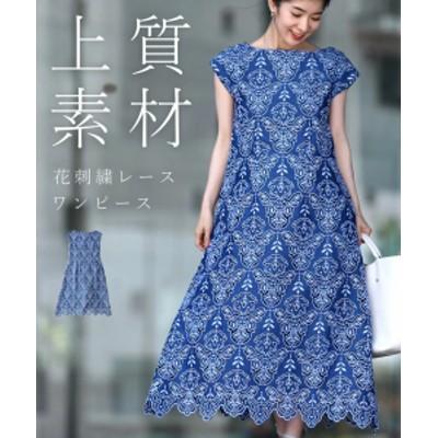 (S~M/L~2L)刺繍ワンピース ky00003 ロングワンピース 春 春夏 夏新作 大きいサイズ ゆったり 半袖 お呼ばれ ワンピース ドレス 結婚式