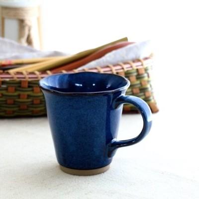 サパン マグカップ 260ml マグ マグカップ オフィス コーヒー コーヒーカップ 紅茶 喫茶店 和モダン和風 男性 大容量 イタリアン フレンチ 白