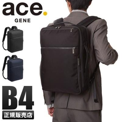 エース ジーンレーベル ガジェタブルCB リュック ビジネスリュック メンズ A4 B4 ACE 62363