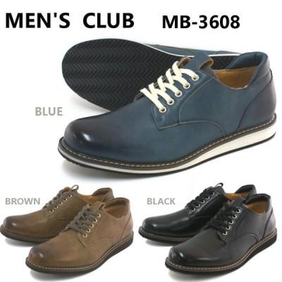 メンズクラブ カジュアルシューズ MEN'S CLUB MB-3608 ブラック・ブラウン