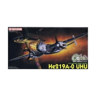 ドラゴン 1/72 ハインケル He219A-0 ウーフー プラモデル
