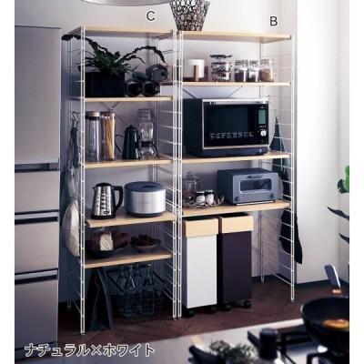 レンジ台 ナチュラル×ホワイト F スチールラック ラック 棚 収納 大型レンジ対応 キッチン 可動棚 スライド棚 オープンラック