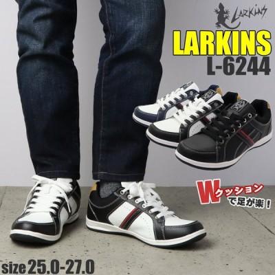 即納 ラーキンス(LARKINS) 衝撃吸収 メンズ スポーティー スニーカー紐靴 Wクッションインソール No.6244