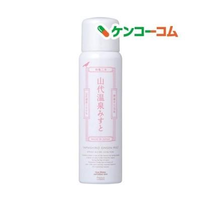 山代温泉みすと(山代温泉化粧水) ( 80g )/ スパミスト