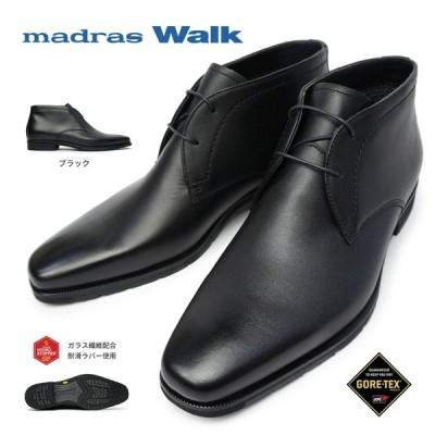 マドラスウォーク 防水 防滑 ブーツ SPMW5913 メンズ チャッカブーツ ゴアテックス 本革 日本製 GORE-TEX EEE