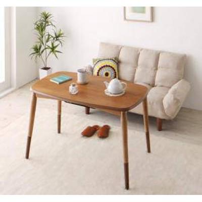 ダイニングテーブル セット 2人用 こたつ 2人掛けソファー セット 座椅子 低い 椅子 ローソファ カウチ ローテーブル 高さ調整 一人暮ら