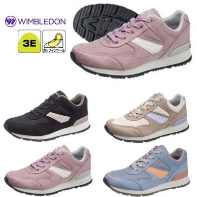 アサヒシューズ ウインブルドン WIMBLEDON L041 レディース スニーカー ウォーキング 靴