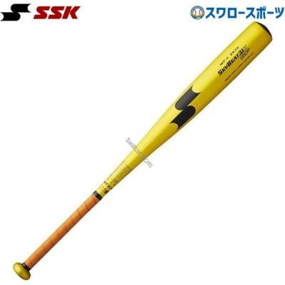 あすつく 送料無料 SSK エスエスケイ 限定 一般 硬式用 金属 バット スカイビート ゴールド 31K SF SBB1006 2020年 硬式用 金属バット 野球用品 スワロース