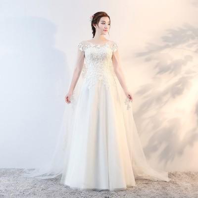 ウエディングドレス 結婚式 披露宴 純白 ロング ドレス Aライン ブライズメイド ブライダル かわいい レース