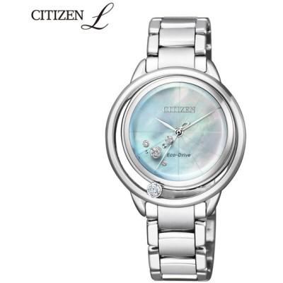 CITIZEN L シチズン エル EW5521-81D エコドライブ ソーラー 腕時計 レディース