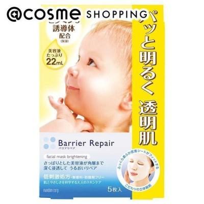 バリアリペア シートマスク 透明肌(無香料) フェイス用シートパック・マスク