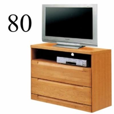 テレビボード リビングボード テレビチェスト 幅80cm ハイタイプ 完成品 アルダー無垢 リビング収納 北欧モダン 国産 コンパクト