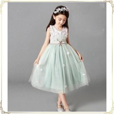 限定セール!子供ドレス フォーマル ピアノ発表会 キッズ ジュニアドレス 子供服 女の子 ワンピース 七五三 結婚式