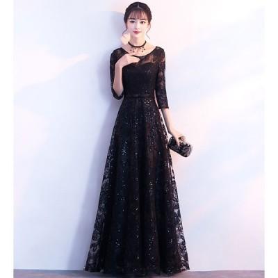 パーティードレス ロング 袖あり 7分袖 レース 刺繍 パーティードレス 黒 韓国大きいサイズ 3L 4L 小さいサイズ シースルー スパンコール ロングドレス 結婚式