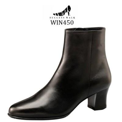 ワコール wacoal サクセスウォーク success walk WIN450 スタイリッシュショートブーツ ラウンドトゥタイプ ヒール5.5cm 足囲EE