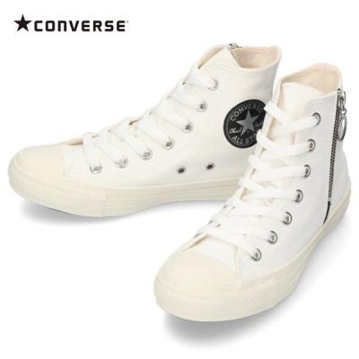 コンバース レディース スニーカー CONVERSE オールスター ブラックジップ HI 1SC494 31303772 ホワイト ジッパー