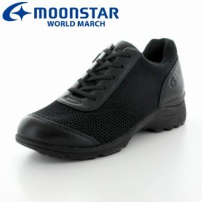送料無料 ムーンスターワールドマーチ レディース ウォーキングシューズ 靴 WL2548EE ブラック