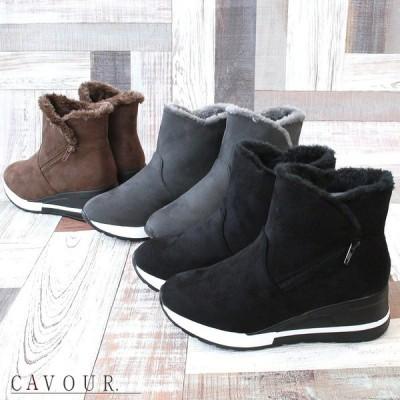 ブーツ ショート 靴 レディース スニーカー ムートン 黒 グレー あったか ボア ファー 防寒 厚底 スエード 冬