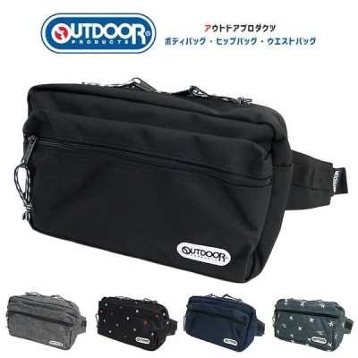 アウトドアプロダクツ ボディバッグ ウエストバッグ 62317 OUTDOOR PRODUCTS コーデュラ ヒップバッグ ショルダーバッグ シンプル 軽い 軽量 強い アウトドア