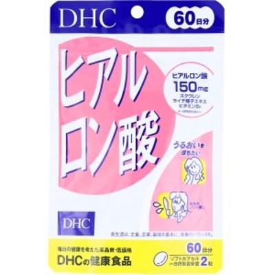 ※DHC ヒアルロン酸 60日分 120粒入 【12月25日までの特価】