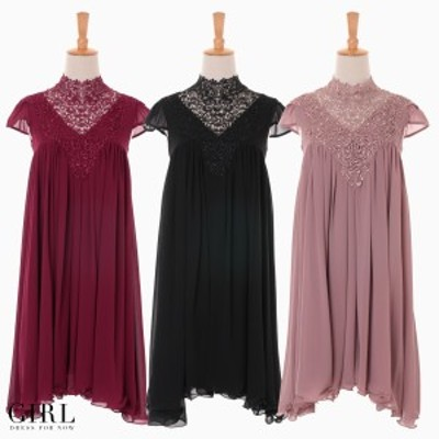結婚式 ワンピース パーティードレス フォーマル ドレス 大きいサイズ 袖あり 半袖 春 夏 春夏 レース 赤 レディース 小さいサイズ お呼