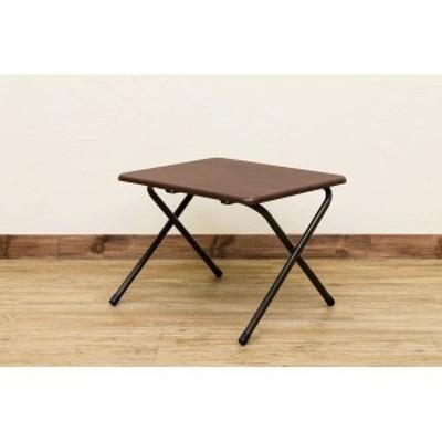 折りたたみミニテーブル/サイドテーブル 〔ロータイプ〕 ウォールナット(WAL) 幅48cm×高さ35.5cm スチール脚 木目調 〔完成品〕